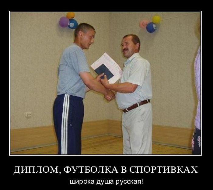 Демотиваторы (48 фото)