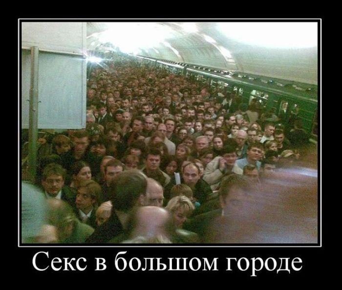 огромное утро в метро демотиватор ритуальные венки