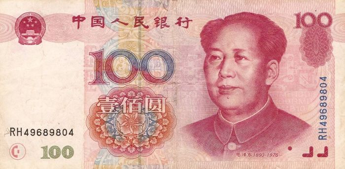 Мао, у тебя что-то на губе! (2 картинки)