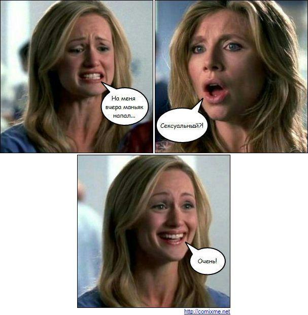 Смешные комикс-миксы. Часть 8 (55 картинок)