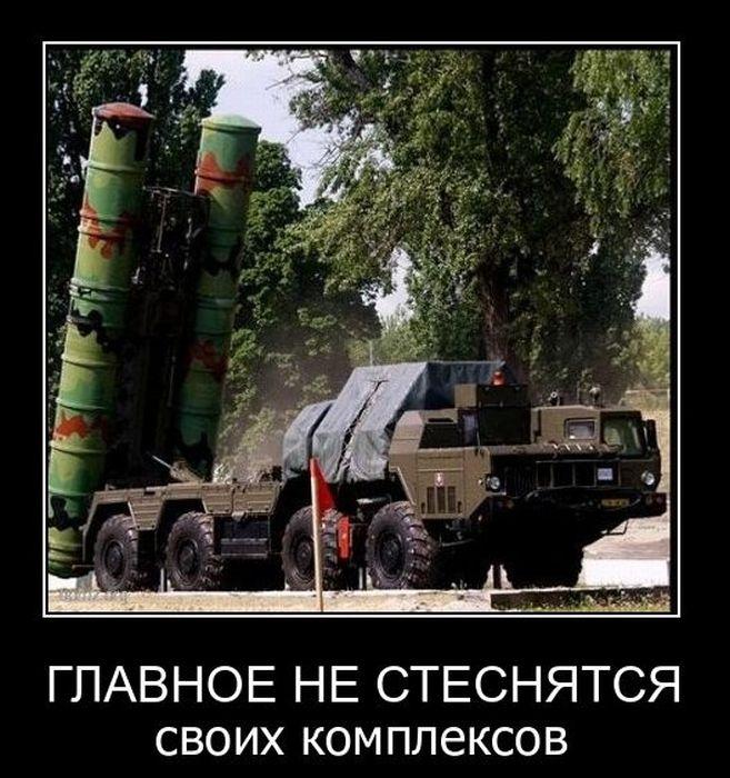 http://trinixy.ru/pics4/20101231/demotivatory_17.jpg
