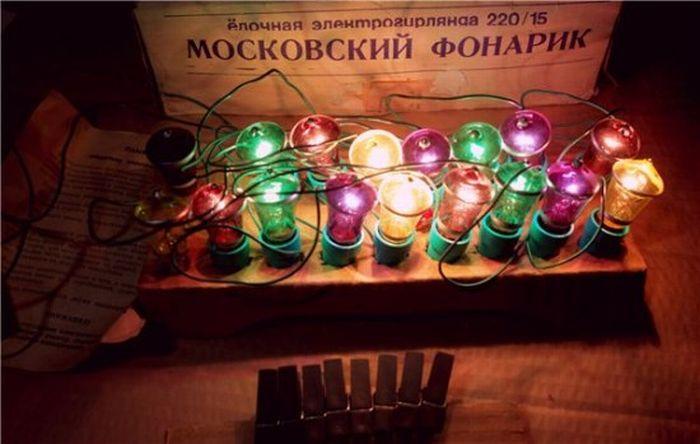 Старые советские гирлянды (20 фото)