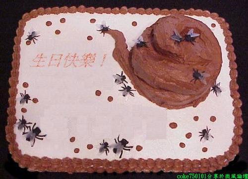 Торты, которые похожи на какашки (40 фото)