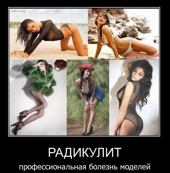 http://trinixy.ru/pics4/20110105/demotivatory_32.jpg