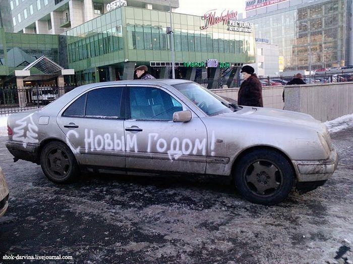 Как поздравить автолюбителя с Новым годом (3 фото)