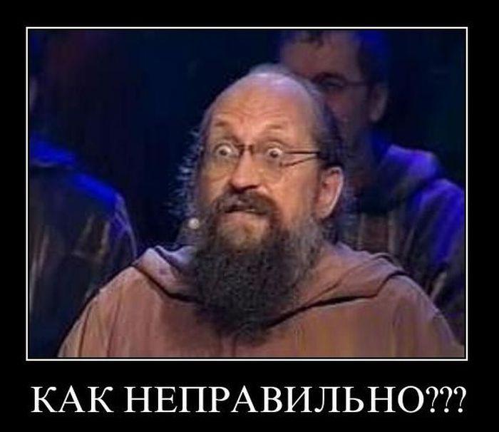 http://trinixy.ru/pics4/20110106/demotivatory_02.jpg