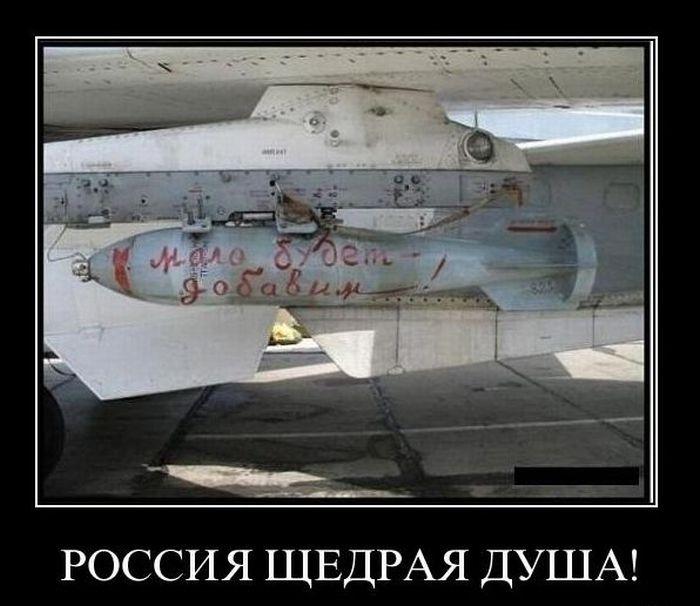 http://trinixy.ru/pics4/20110106/demotivatory_26.jpg