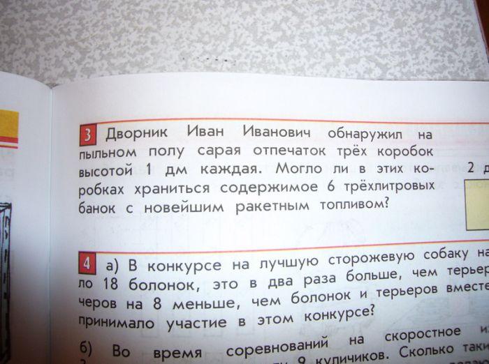 http://de.trinixy.ru/pics4/20110113/podborka_102.jpg