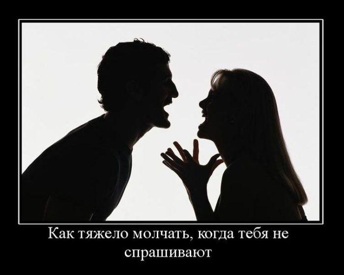 http://de.trinixy.ru/pics4/20110114/demotivatory_03.jpg
