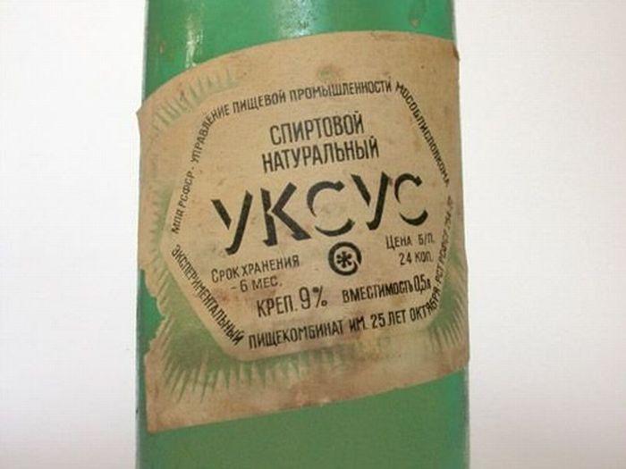 http://de.trinixy.ru/pics4/20110114/ussr_47.jpg