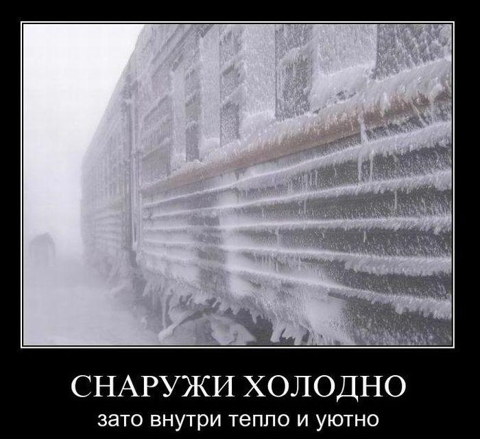 http://cdn.trinixy.ru/pics4/20110118/demotivatory_31.jpg