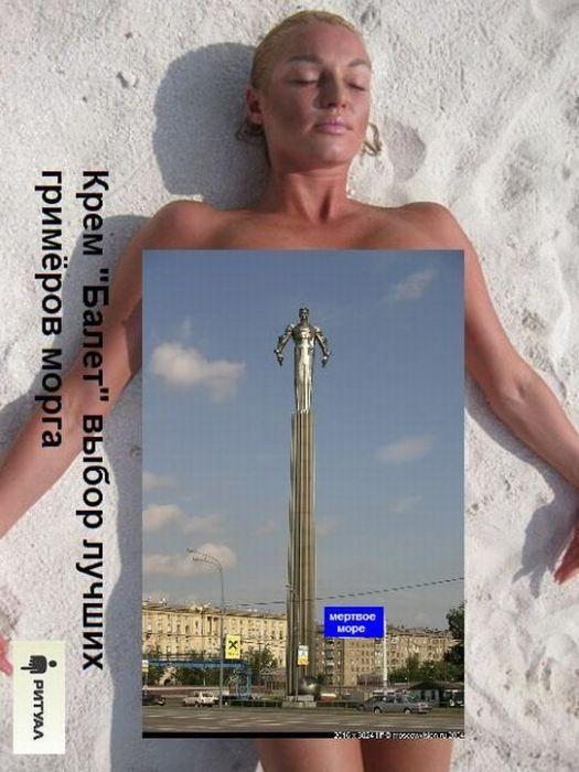 Фотожаба Голая Анастасия Волочкова 94 фото  5 гифок НЮ