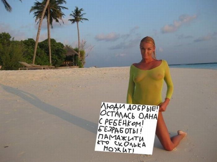 Фотожаба. Голая Анастасия Волочкова (94 фото + 5 гифок) НЮ