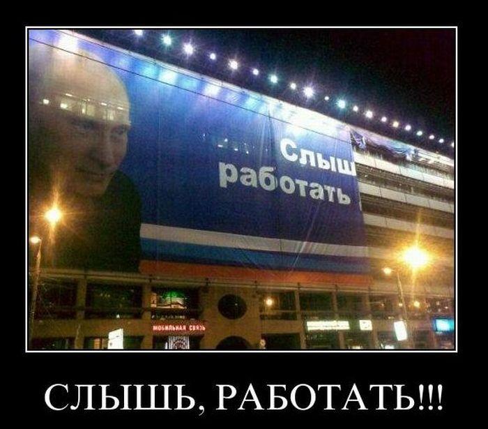 http://trinixy.ru/pics4/20110120/demotivatory_39.jpg