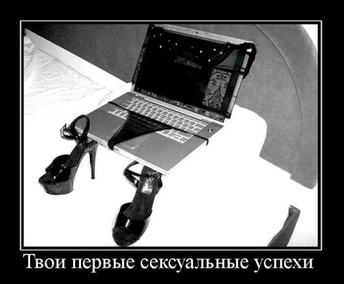 Демотиваторы (46 фото)