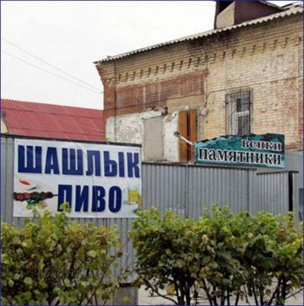 Фотографии из Казахстана (20 фото)