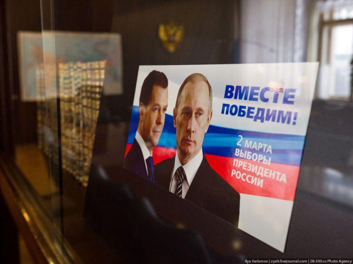 Кабинет Владислава Суркова (23 фото)