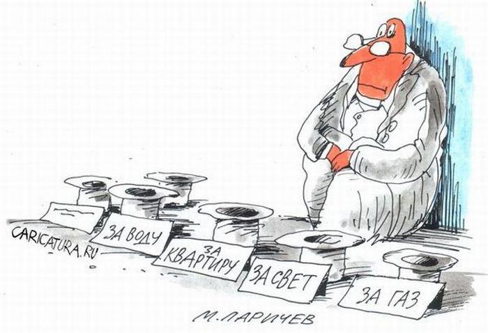 Смешные комиксы и карикатуры (40 картинок)
