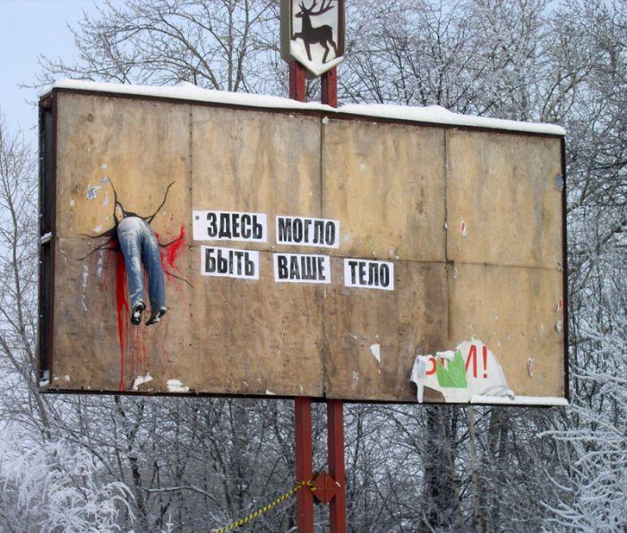 Интересная социальная реклама из Нижнего Новгорода (3 фото)