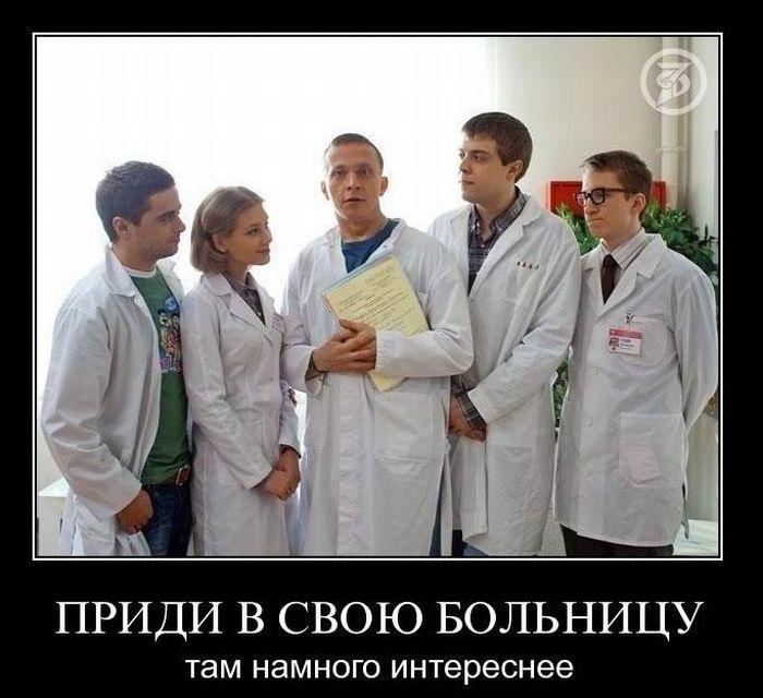 Демотиваторы (39 фото)