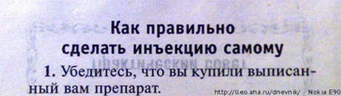 Календарь в ожидании врача 2011 (9 фото)