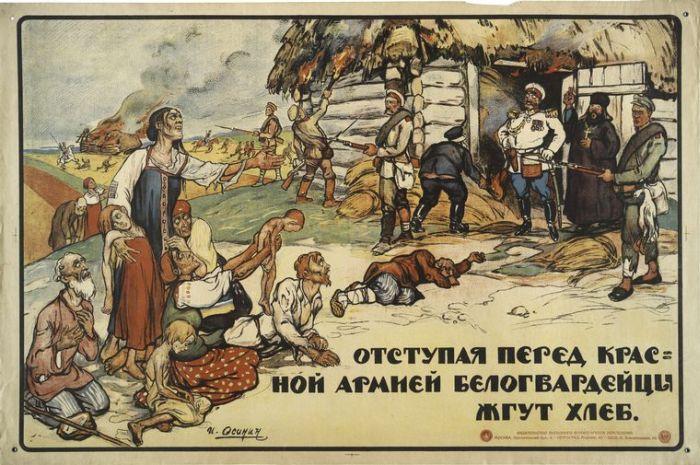 В россии происходила гражданская