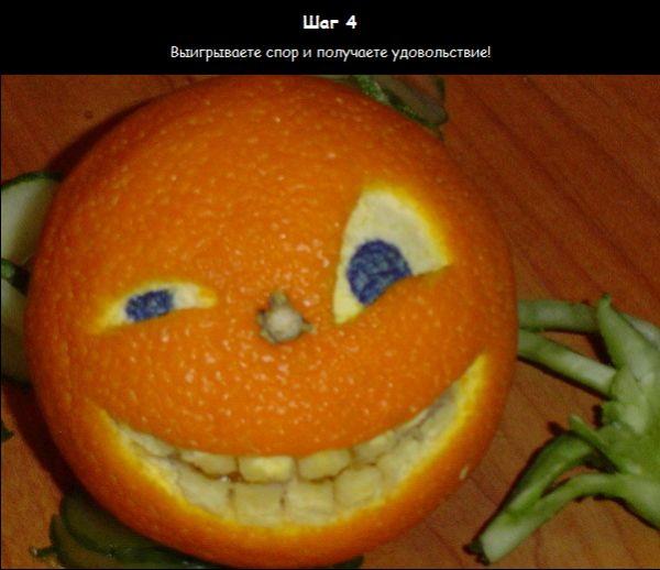 http://de.trinixy.ru/pics4/20110202/orange_05.jpg