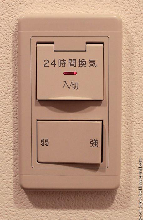 Экскурсия в типичную японскую квартиру (19 фото)