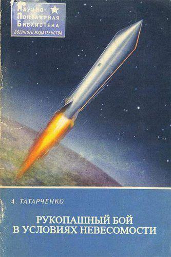 http://trinixy.ru/pics4/20110210/books_01.jpg