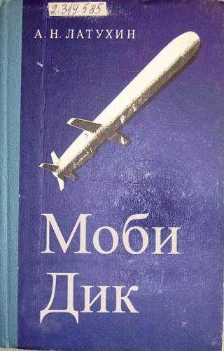 Несуществующие, но очень смешные книги (39 фото)