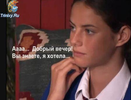 Школьница Оксана звонит на радио (1.7 мб)