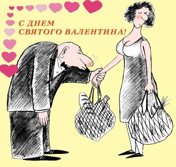 Анти-валентинки (61 картинка)