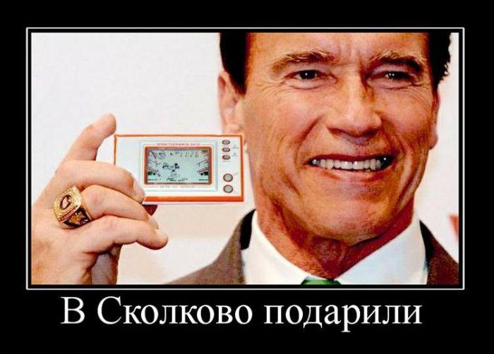 http://de.trinixy.ru/pics4/20110214/demotivatory_03.jpg