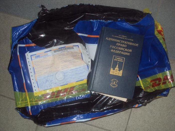 Как Почта России ноутбук потеряла (10 фото + видео)