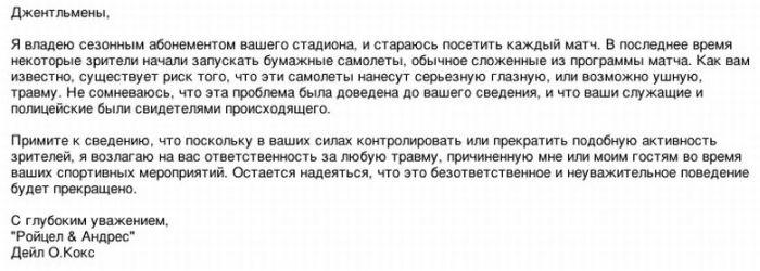 Ответ на письмо (4 картинки)