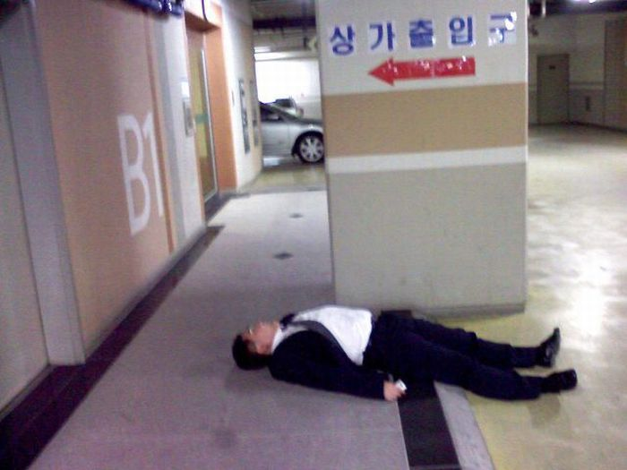 Корейцы на выходных (59 фото)