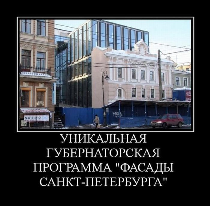 Демотиваторы (72 фото)