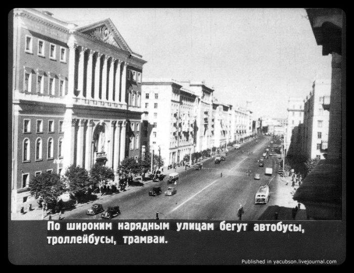 Диафильм о метро (36 фото)