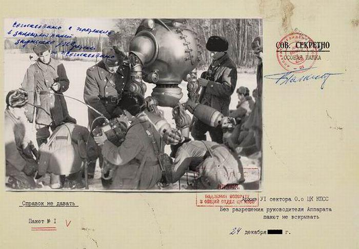 Советский биоробот (8 фото)