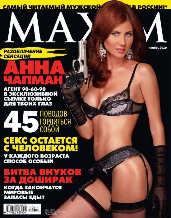 Самые сексуальные члены Единой России (33 фото) НЮ