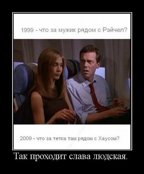Демотиваторы про 90-е годы (18 фото)