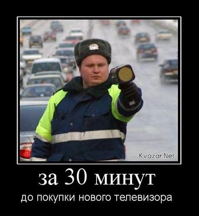 Демотиваторы (38 фото)