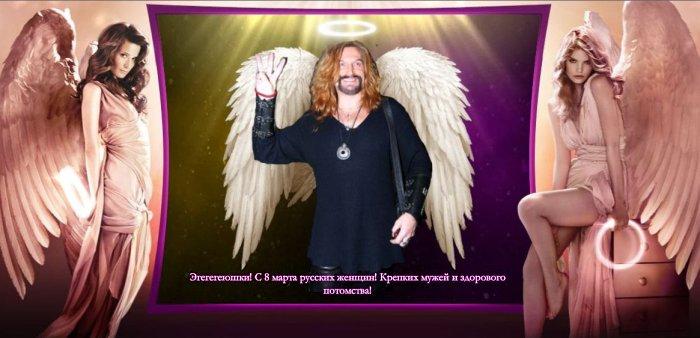http://trinixy.ru/pics4/20110304/angels.jpg