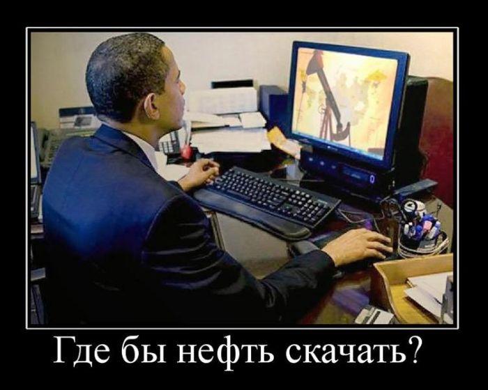 http://cdn.trinixy.ru/pics4/20110309/demotivatory_29.jpg