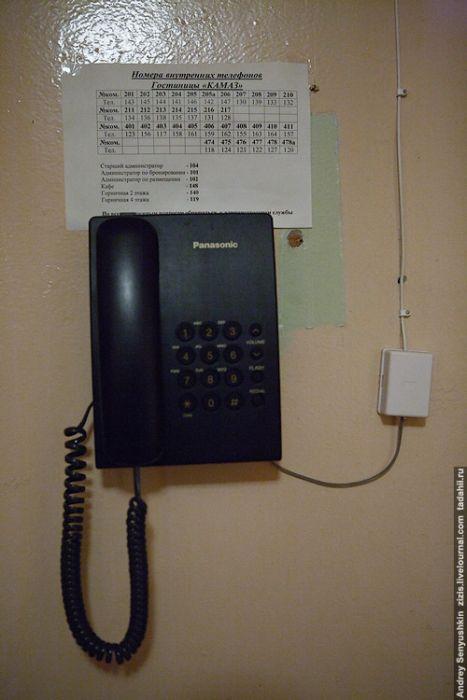 Гостиница советского типа (26 фото)