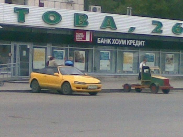 http://trinixy.ru/pics4/20110310/perm_29.jpg