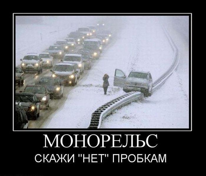 http://trinixy.ru/pics4/20110314/demotivatory_21.jpg