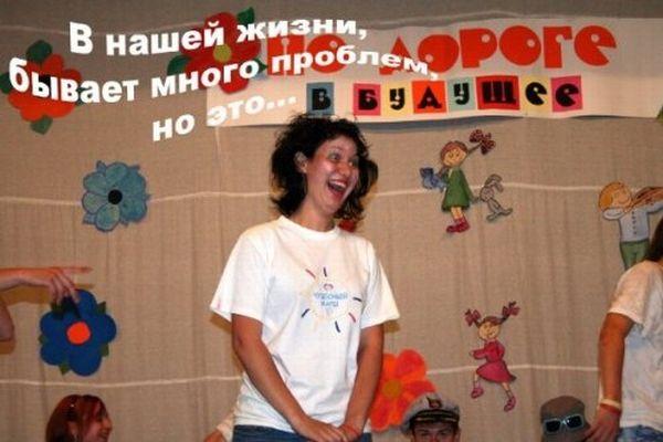 Смешные люди из социальных сетей (150 фото)
