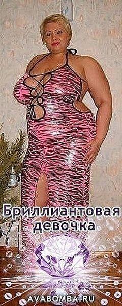 Любительские фото в соцсетях Freak_21