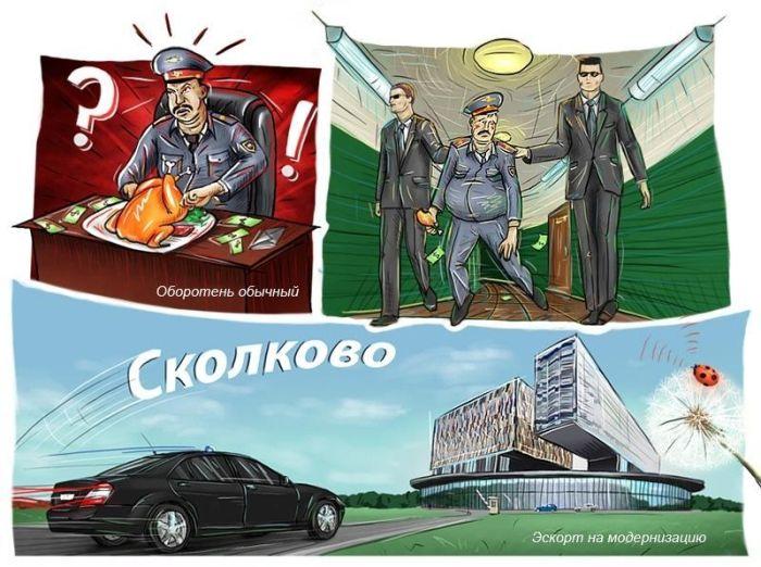 Модернизация милиции (комикс)